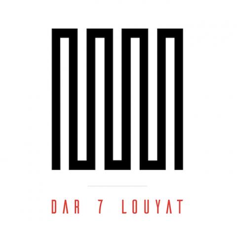 Dar 7 Louyat